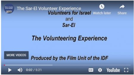 Sar-El The Volunteering Experience